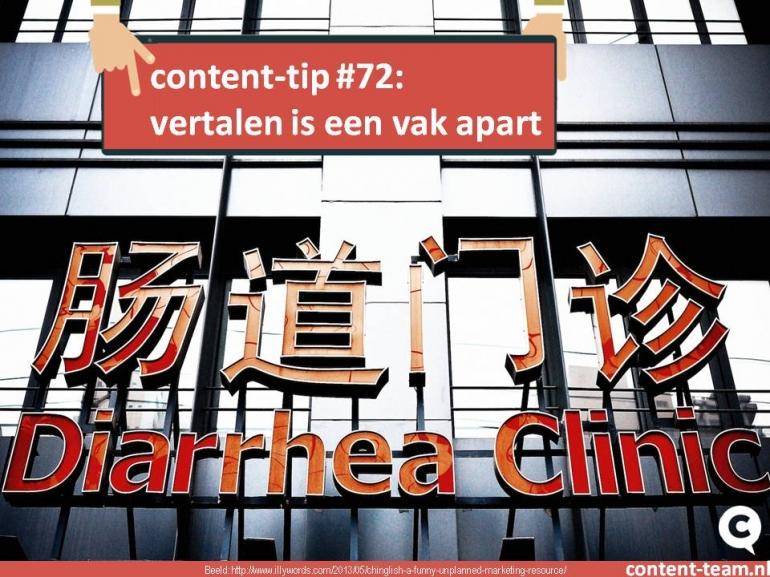 content-tip #72